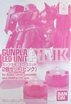 MG Gunpla LED Unit Pink