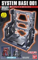SystemBase001-Gunmetal