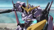 Gundam Hajiroboshi (trailer)