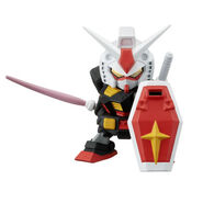 Gundam Real Type Color Next