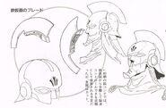 Iron Mask Blade