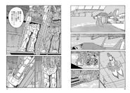 MSV Kondo Core Fighter
