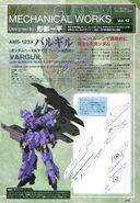 Moon Gundam Mechanical Works Vol 12 A