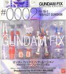 GFF 0002 PerfectrGundam box-front