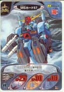 Gundam Combat 26