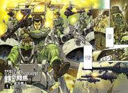 Gundam HARD GRAPH v01 004