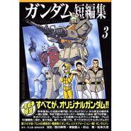 Gundam collection of short stories Vol.3