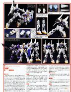 HG - MSN-00100 - Byaku Shiki1