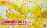HG Neon Beargguy III