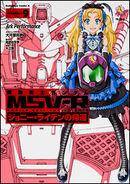 MSV-R The Return of Johnny Ridden Vol.9.jpg