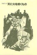 Mobile Suit Gundam Char's Counterattack - Beltorchika's Children RAW 245