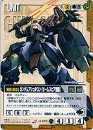 Nrx-0015 GundamWar 02