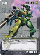 Zm-s22g-gwc