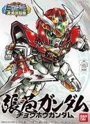 BB Senshi Chouhou Gundam