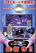 Gundam-exa-1-chs-001
