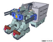 Gunpanzer 2