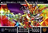 Knight Unicorn (Kyoshin Densho Hen)