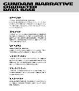Mobile Suit Gundam Narrative Char Data Base