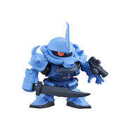 Gouf Custom Next