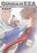 Gundam EXA Vol.6