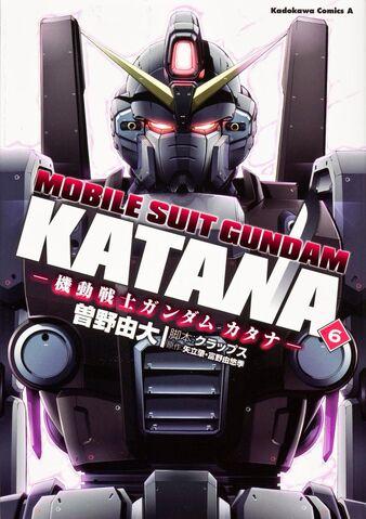 File:Gundam Katana Vol. 6.jpg