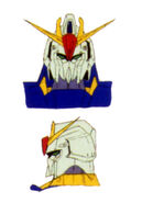 MSZ-006(Z GUNDAM) head