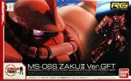 RG-Zaku-GFT