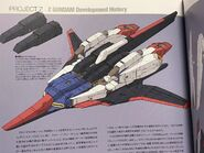 Zeta Gundam Wave Shooter by Kyoshi Takigawa2