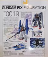 GFF 0019 SuperGundam box-back