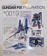 GFF 0019 SuperGundam box-back