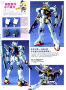 GPB-X80 Beginning Gundam Color D