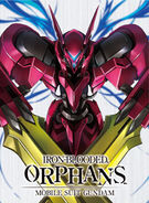 Mobile Suit Gundam IRON-BLOODED ORPHANS 1ST BD Vol.8