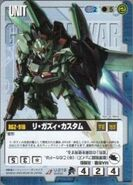 Rgz91b p01 GundamWar