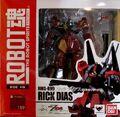 RobotDamashii rms-099-Red p01