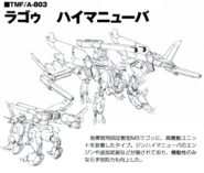 TMF-A-803 LaGOWE High Maneuver Lineart