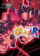 Gundam Build Fighters A-R Vol. 1