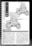 Gundam Cross Born Dust RAW v8 image00257
