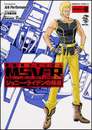 MSV-R The Return of Johnny Ridden Vol.8