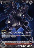 ORX-008 nex-a