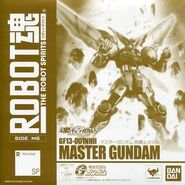 RobotDamashii gf13-001nhII-Hyper p01 front