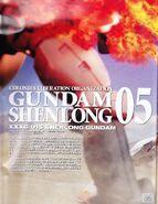 Shenlong Gundam EW 1