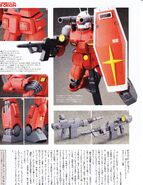 MG RX-77-01 Guncannon Conversion Kit 2
