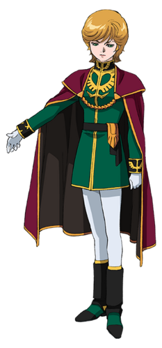 Mineva Lao Zabi | The Gundam Wiki | FANDOM powered by Wikia