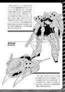 Gundam Cross Born Dust RAW v5 image00255