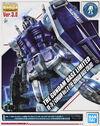 MG Gundam Ver.3.0 -Gundam Base Color-