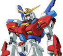 SB-011 Star Burning Gundam