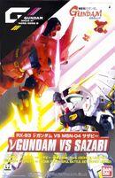 BBSenshi ν Gundam vs. Sazabi -The Fateful Battle- Set -GDHKIII LIMITED-