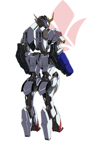 File:Barbatos 5th Form Ground Type Rear.png