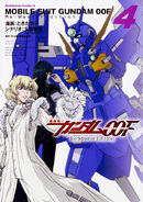 Gundam 00F RE Vol 4 Cover