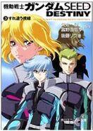 Mobile Suit Gundam SEED DESTINY (Novel)Vol.3
